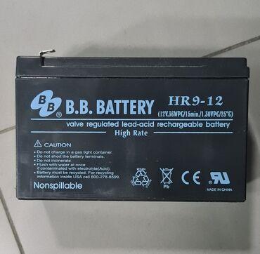 Аккумуляторная батарея HR 9-12 Б/У