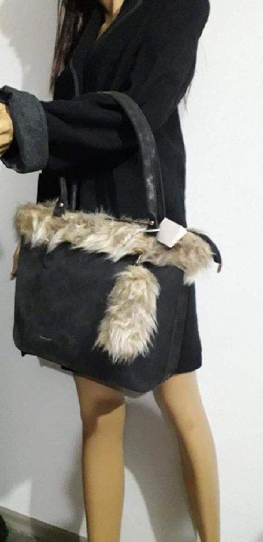 Tašne | Leskovac: Nova torba