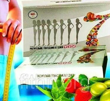 капсулы-для-похудения-фермент-для-удаления-жира-отзывы в Кыргызстан: Капсулы растительное похудение 7 дней.Капсулы для похудения 7 дней -