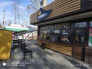 кафе с детской площадкой в Кыргызстан: Продаётся действующий бизнес в черте города с наработанной клиентской