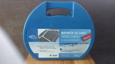 Lanci za sneg - Srbija: Prodajem lance za sneg (klasa 50)- par lanaca debljine 12mm - laka