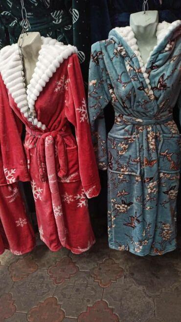 детские термо колготки в Кыргызстан: Пенка халаты 44-48 и 50-56 раз детские 36-42 качество