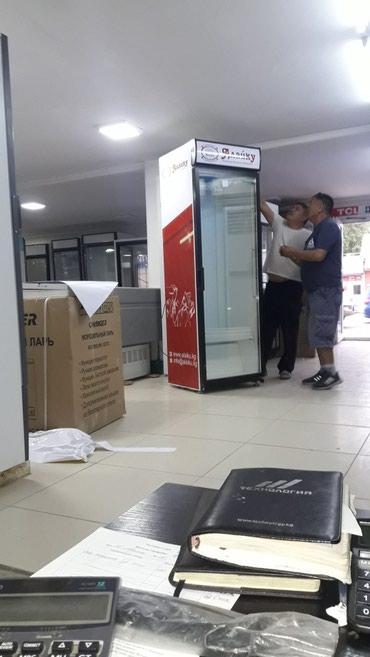 .Б/У Витринные холодильники из Европы в Бишкек