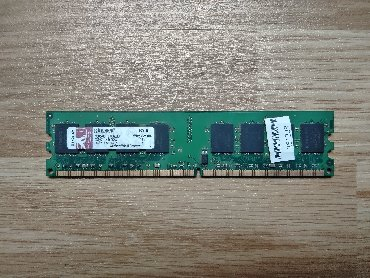 Ram memorija Kingston 1 GB, DDR2, 533 MHz (KVR533D2N4/1G)