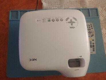 Projektori | Srbija: NEC LT380 Projktor kao novVrhunski Projektor iz naslova dosao iz
