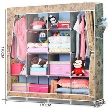 10678 объявлений: Большой тканевый шкаф 170см*45см*170смСохранить в комнате порядок так