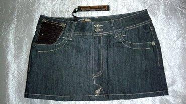 брюки джинсы комбинезоны в Азербайджан: Юбка фирменная. новая, с этикеткой. материал- джинс. размер- 27