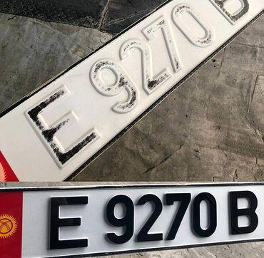 3d номера на авто бишкек в Кыргызстан: 3D номера на авто°°°°°°°°°°°°°°°°°°°°°°°°°°°°°°°°※КР флаг отдельно
