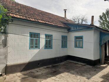 Продам Дом 123654 кв. м, 2 комнаты