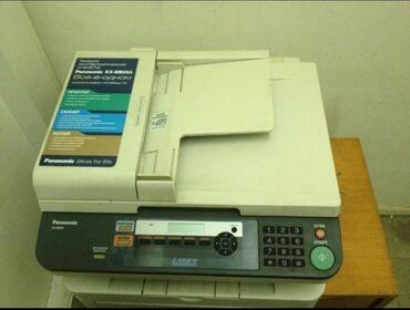 Panasonic KX-MB283!!! МФУ А4, лазерная печать ч/б 18 стр/мин, ethernet