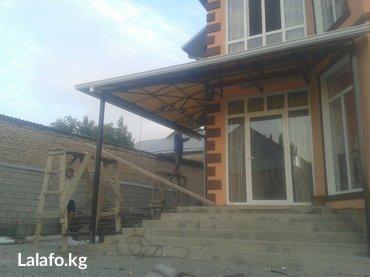 Делаем на заказ на любой сложности в Бишкек