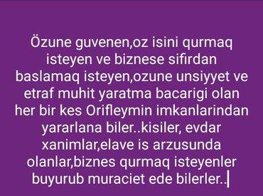 Bakı şəhərində Serbest is qrafiki,hem qadinlar hem kisiler bu biznesle ireli gede