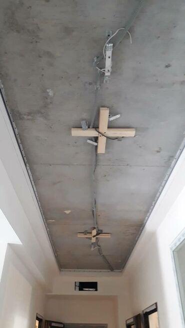 Натяжной потолок койгону жардамчы бала керек акысы кунуно толонот