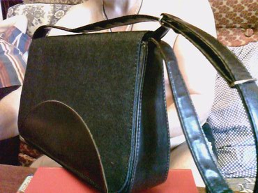 Продаю сумочку под джинсу новая, цена 250 сом