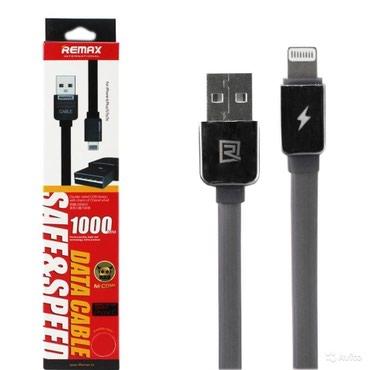 usb-iphone-5 в Кыргызстан: USB Remax с запахомна айфон (белый,черный) USB Iphone Кабель  Зарядн