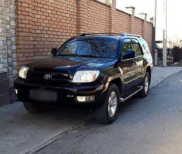Toyota 4Runner 4 л. 2003