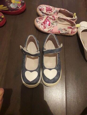 Dečija odeća i obuća | Zrenjanin: Baletanke + poklon