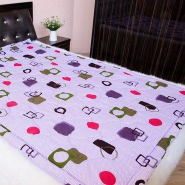 Синтепоновые одеяла. Сделано в в Бишкек