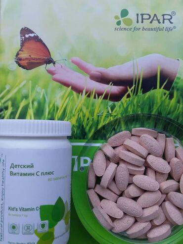 Ипар. БАДы. Витамины на травяной основе