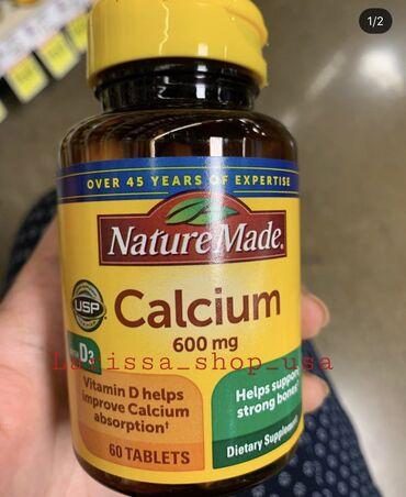 Vitaminlər və BAƏ - Azərbaycan: Amerikanın Nature Made Calcium D3, 600mg, 60 tabletQiyməti 42