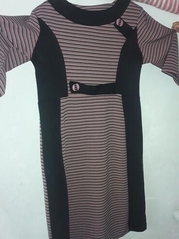 Женская одежда - Ак-Джол: Платья