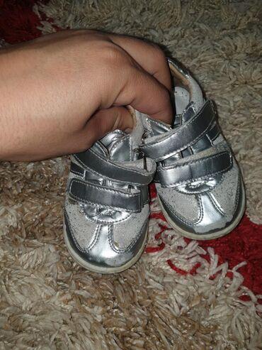 Dečije Cipele i Čizme | Sid: Pavle 19 imaju ostecenje napred poklon