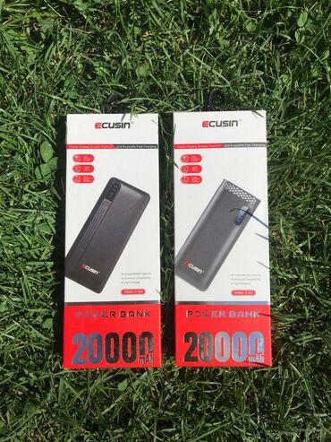 Зарядные устройства - Кыргызстан: Повер Банк ECUSIN 20000 mAh ! Снова в наличии! Успейте приобрести ( ко