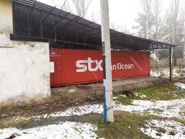 selo budenovka в Кыргызстан: Продаю магазин без места из трёх 40 т морских контейнеров. Внутри все