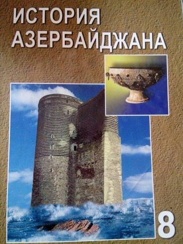 Bakı şəhərində ИСтоРИЯ АЗЕРБАЙДЖАНА 8 КЛАСС