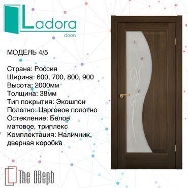 Широкий ассортимент дверей Итальянского качества.Двери Российского