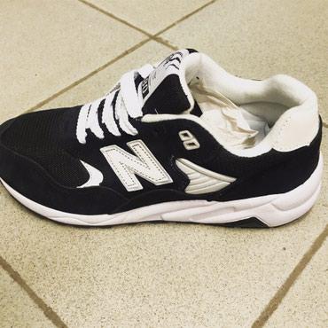 New Balance NB585 в наличии. New Balance NB 585-ещё в Лебединовка