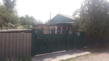 Продаю дом в селе Беловодское. дом в Бишкек