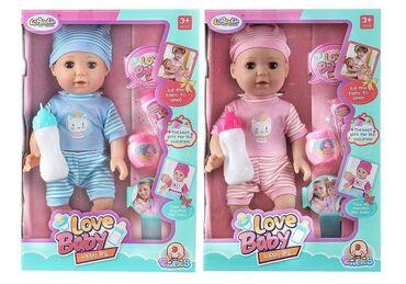 Skafander za bebe - Pozarevac: Beba sa dodacima za hranjenje Roza/Plava CENA 2500 dinara