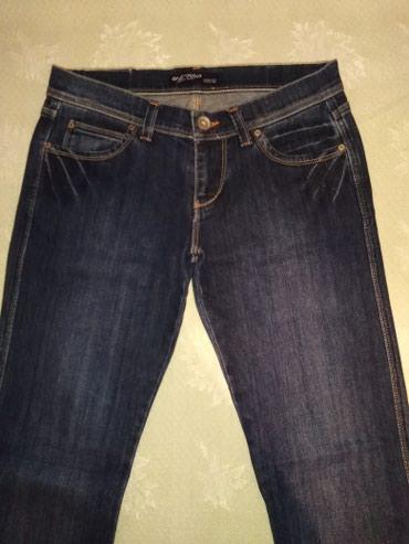 Джинсы - Кок-Ой: Продам новые качественные женские джинсы! очень классные! покупала