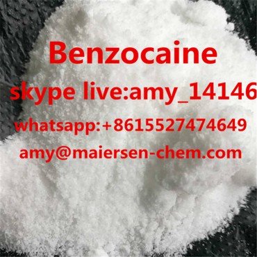 Bezocaine 50mesh benzocaine china factory 200mesh benzocaine в Домбрачи