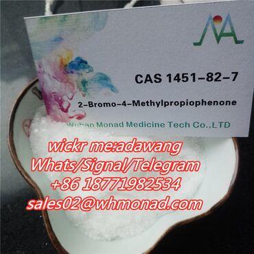 Clenbuterol Intermediate 2-Bromo/2-Bromo-4-Methylpropiophenone / Cas