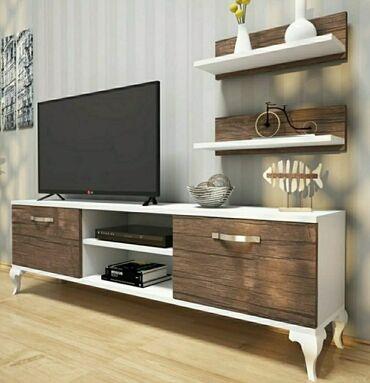 13655 объявлений: Подставка под TV пр во Турция состояние новое. Обр. по тел