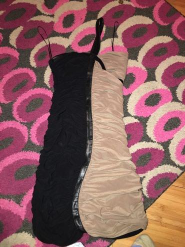 Top haljina,nova sa koznim detaljima! Prelepa - Kraljevo