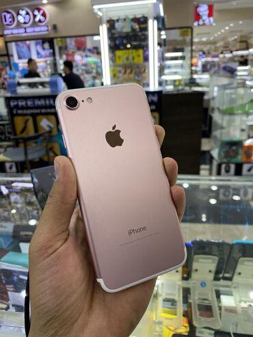 13200 объявлений: IPhone 7   32 ГБ   Розовое золото (Rose Gold) Б/У   Гарантия