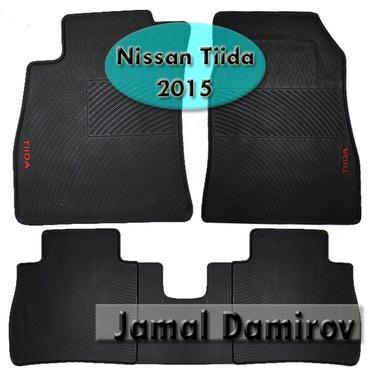 Bakı şəhərində Nissan Tiida 2015 üçün silikon ayaqaltilar.