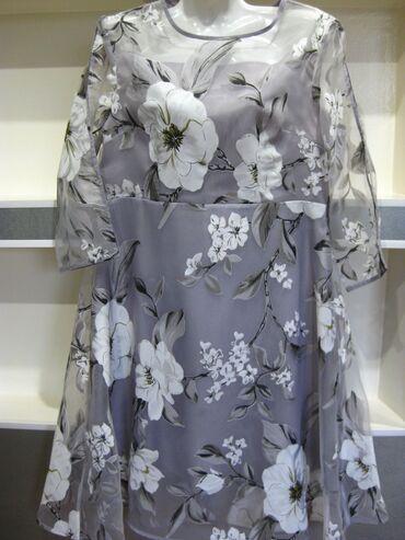 Платье ретро стиль размер - xxl (подходит на 50) новое! Красивое, юбк