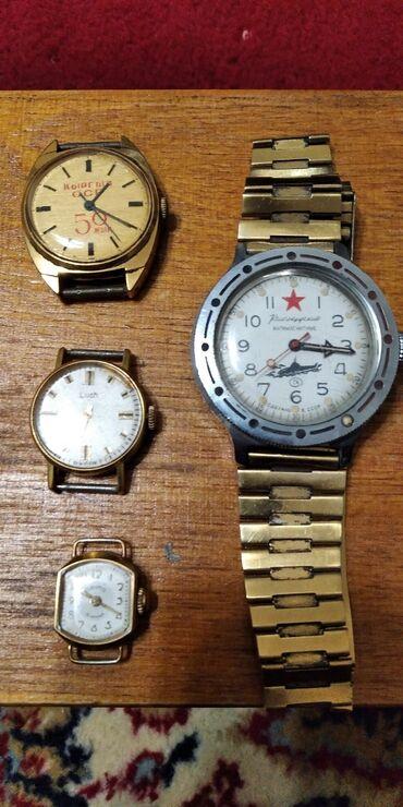 Продаю часы советские