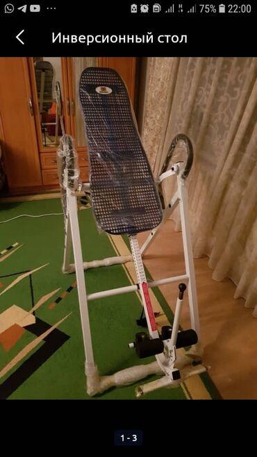 Инверсионный стол Аман сау Элит. Грузоподъёмность 150кг