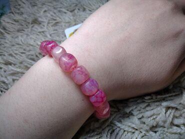Розовый агатновый браслет, ликвидация товара. Натуральные камни
