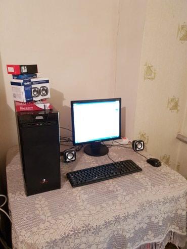Компьютер (системник + колонки + в Бишкек