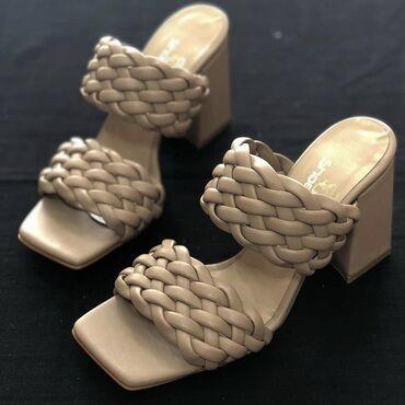 Nove papuce,nenosene. Velicina 40,manji kalup,odgovara 38/39