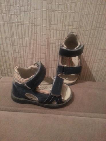qış ortopedik uşaq ayaqqabıları - Azərbaycan: Ortopedik razmer 19