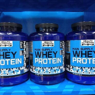 протеин для роста в Кыргызстан: Протеин от компании Health Nutrition — это спортивная добавка для