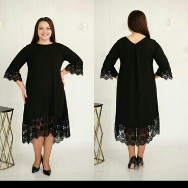 летнее платье 58 размера в Кыргызстан: Красивые платье Размеры 58-64 Цена 1500 сом
