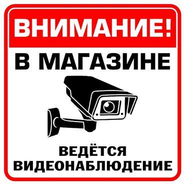 Куплю Не дорого видеонаблюдению